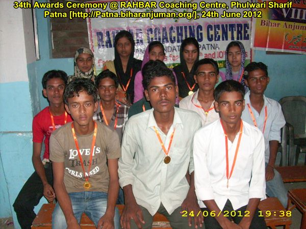 RAHBAR Coaching Centre, Patna: 34th awards ceremony, 24th June 2012
