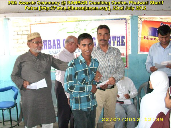 RAHBAR Coaching Centre, Patna: 35th awards ceremony, 22nd July 2012