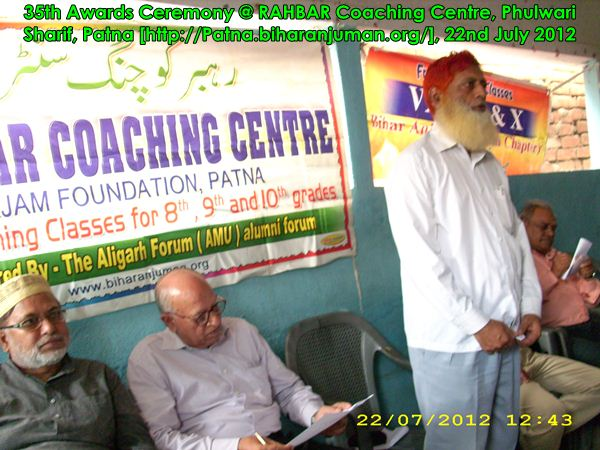 RAHBAR Coaching Centre, Patna: 35th awards ceremony, 22nd July 2012