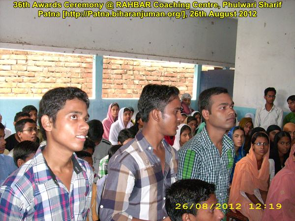 RAHBAR Coaching Centre, Patna: 36th awards ceremony, 26th August 2012