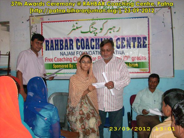 RAHBAR Coaching Centre, Patna: 37th awards ceremony, 23rd September 2012