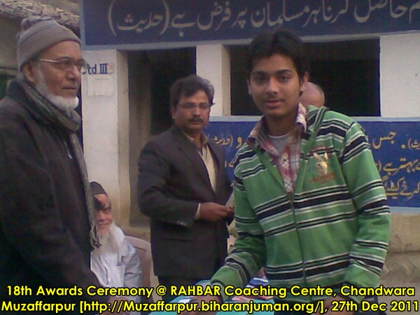 RAHBAR Coaching Centre, Muzaffarpur conducted its 18th Awards Ceremony on 27th December 2011