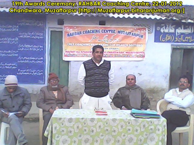 RAHBAR Coaching Centre, Muzaffarpur conducted its 19th Awards Ceremony on 22nd January 2012