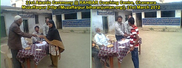 RAHBAR Coaching Centre, Muzaffarpur conducted its 21st Awards Ceremony on 21st March 2012