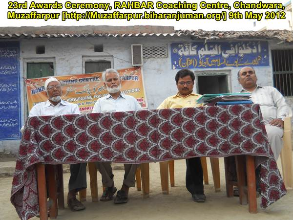 RAHBAR Coaching Centre, Muzaffarpur conducted its 23rd Awards Ceremony on 9th May 2012