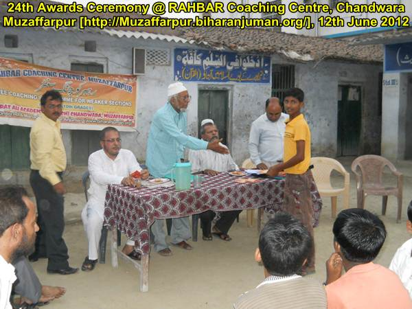 RAHBAR Coaching Centre, Muzaffarpur conducted its 24th Awards Ceremony on 12th June 2012