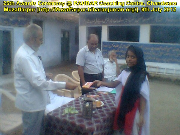 RAHBAR Coaching Centre, Muzaffarpur conducted its 25th Awards Ceremony on 8th July 2012