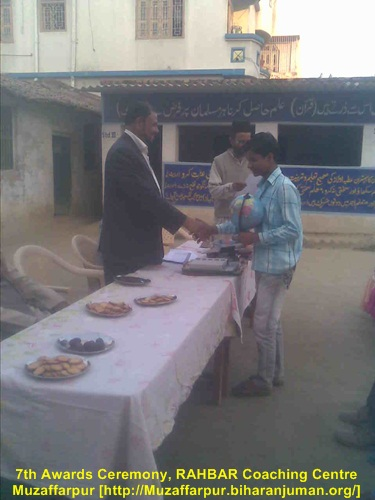7th Awards Ceremony, 12-02-2011 @ RAHBAR Coaching Centre, Muzaffarpur