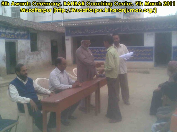 8th Awards Ceremony, 09-03-2011 @ RAHBAR Coaching Centre, Muzaffarpur