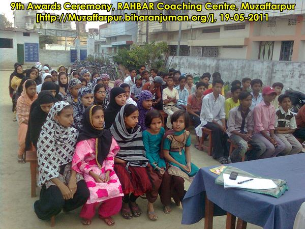 9th Awards Ceremony, 19-05-2011 @ RAHBAR Coaching Centre, Muzaffarpur