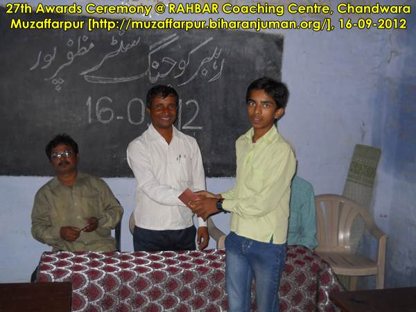 RAHBAR Coaching Centre, Muzaffarpur conducted its 27th Awards Ceremony on 16th September 2012