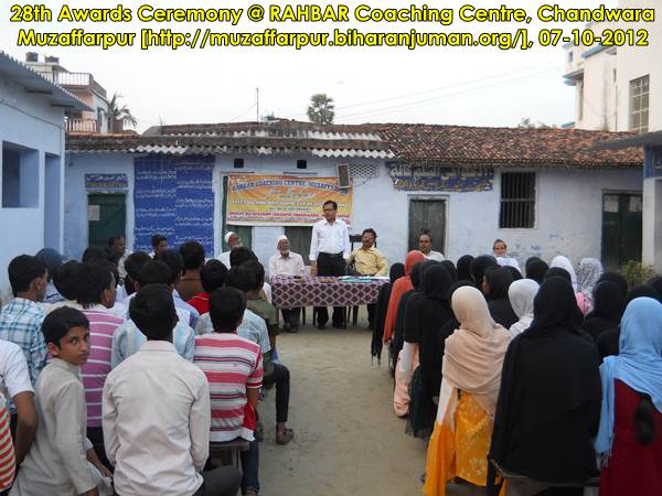 RAHBAR Coaching Centre, Muzaffarpur conducted its 28th Awards Ceremony on 7th October 2012