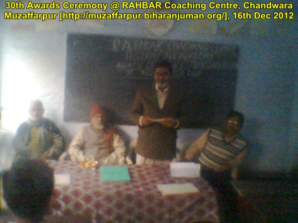 RAHBAR Coaching Centre, Muzaffarpur conducted its 30th Awards Ceremony on 16th December 2012