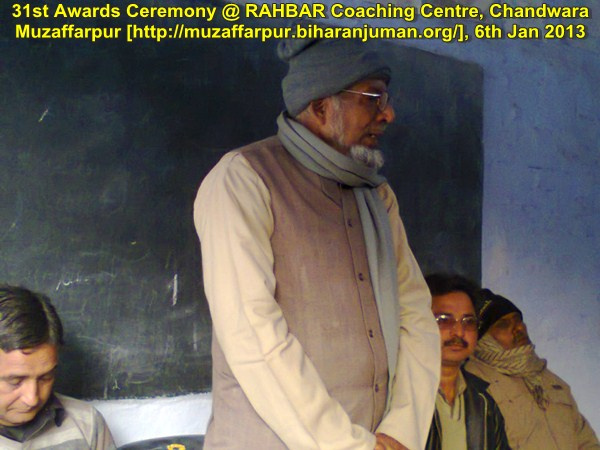 RAHBAR Coaching Centre, Muzaffarpur conducted its 31st Awards Ceremony on 6th January 2013