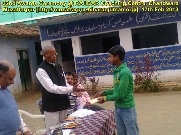 RAHBAR Coaching Centre, Muzaffarpur conducted its 32nd Awards Ceremony on 17th February 2013