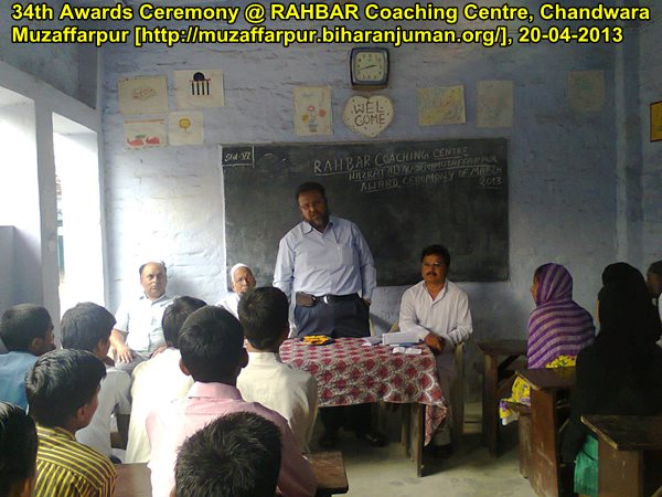 RAHBAR Coaching Centre, Muzaffarpur conducted its 34th Awards Ceremony