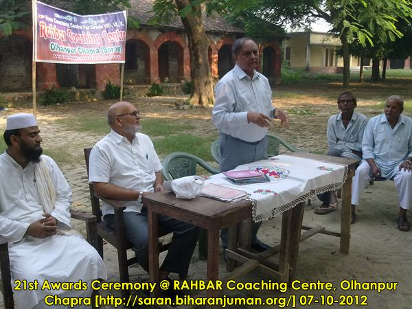 RAHBAR Coaching Centre, Saran @ Olhanpur, Chapra: 21st Awards Ceremony (07-10-2012)