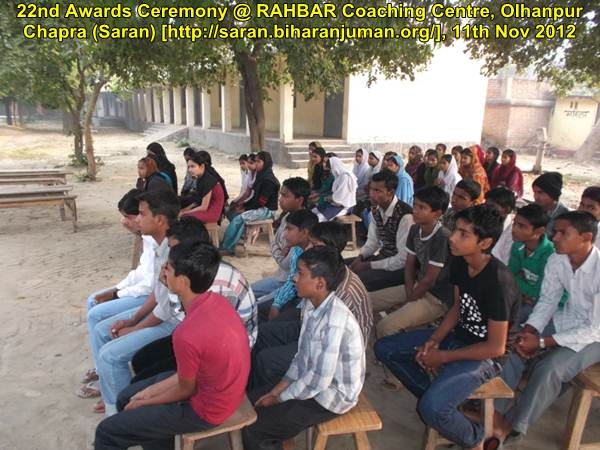 RAHBAR Coaching Centre, Saran @ Olhanpur, Chapra: 22nd Awards Ceremony (11-11-2012)
