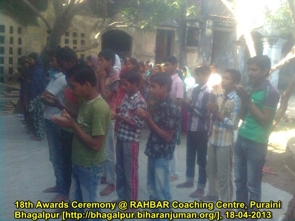 RAHBAR Coaching Center, Bhagalpur: 18th Awards Ceremony