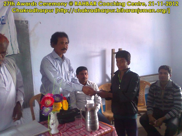 Rahbar Coaching Centre, Chakradharpur: 27th Awards Ceremony, 21st November 2012