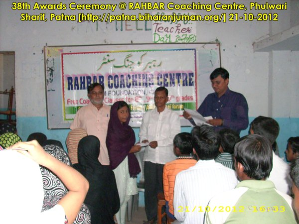 RAHBAR Coaching Centre, Patna: 38th awards ceremony, 21st October 2012