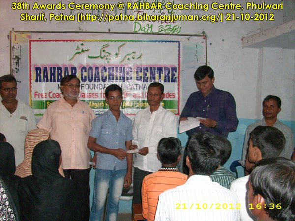 RAHBAR Coaching Centre, Patna: 38th awards ceremony, 21st October 2012