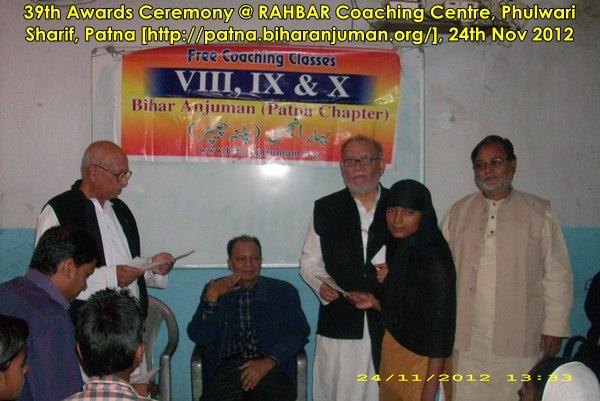 RAHBAR Coaching Centre, Patna: 39th awards ceremony, 24th November 2012