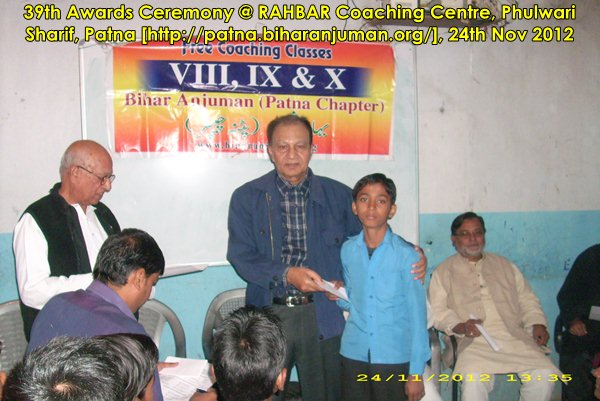 RAHBAR Coaching Centre, Patna: 39th awards ceremony, 24th November 2012