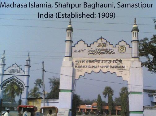 Madrasa Islamia, Shahpur Baghauni, Samastipur