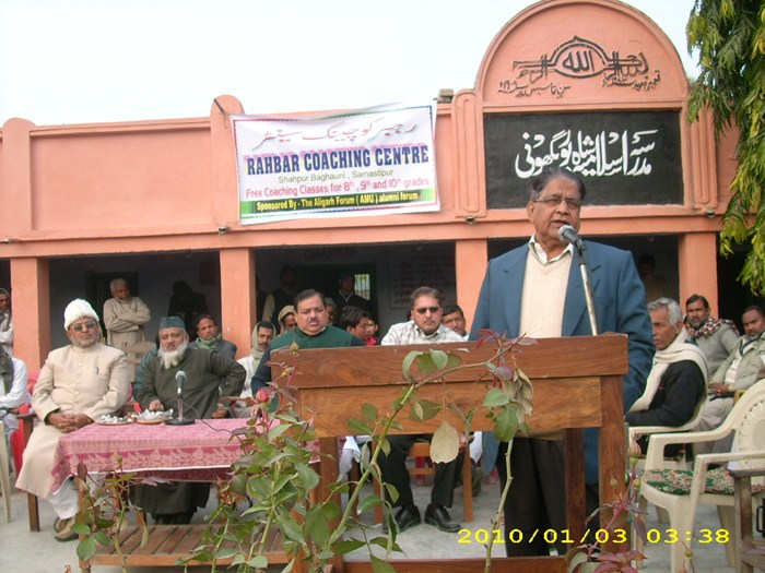 Baghauni_coaching_awards-03-01-2010
