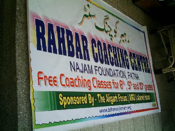 RAHBAR Coaching Centre, Patna