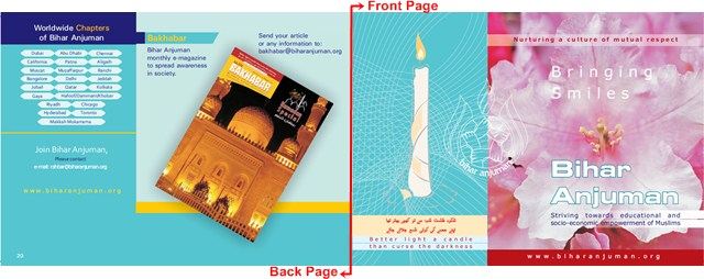 Bihar Anjuman's Brochure [Front and Back]