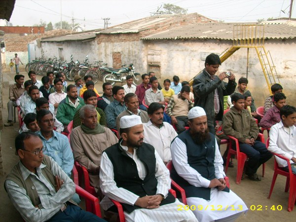 Patna_coaching_awards-12th-Dec2009