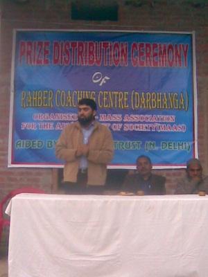 Darbhanga_coaching_awards-13th-Dec2009