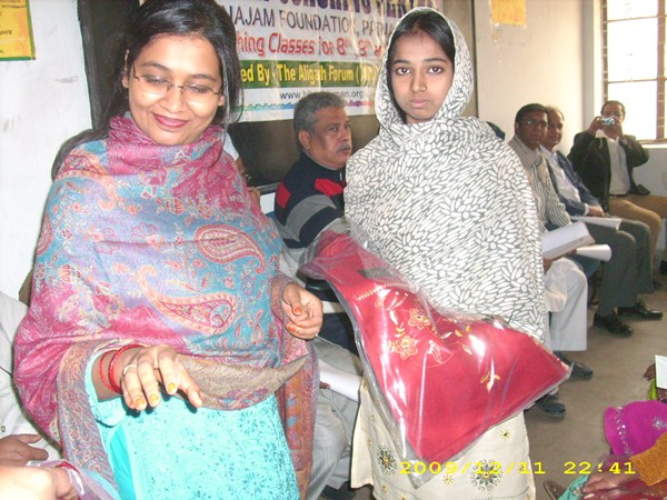 RAHBAR Coaching Centre, Patna, Awards on 4th-Dec 2009