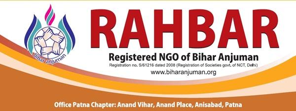 Bihar Anjuman's Patna Office