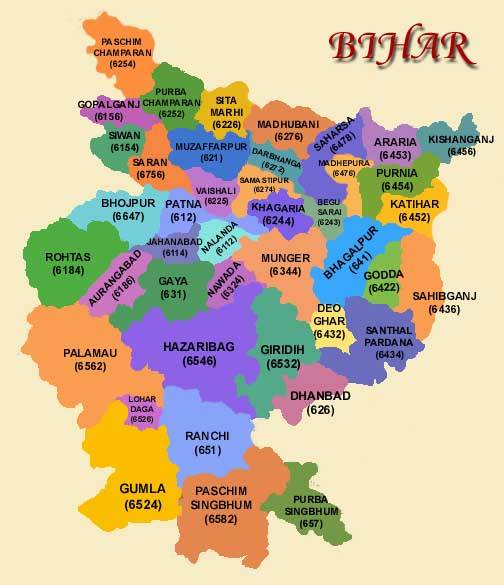 know your bihar from the government brought to you by bihar anjuman the largest online group from bihar or jharkhand