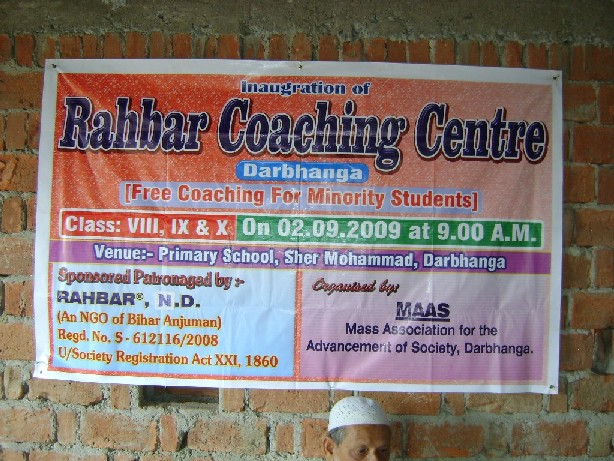 RAHBAR Coaching Centre @ Middle School, Bhigo, Darbhanga