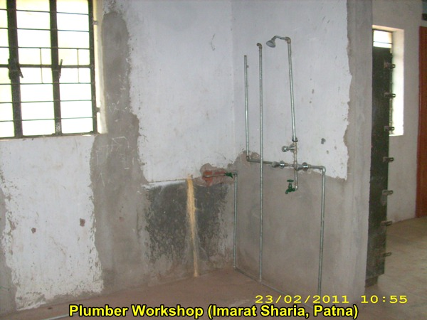 A view of the Plumber Workshop @ Imarat Sharia, Patna