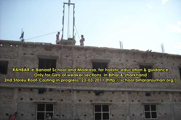 Madrasa RAHBAR-e-Banat: Structure completed for ground floor of Hostel Building