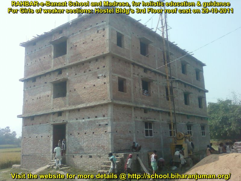 Madrasa RAHBAR-e-Banat: Structure completed for Hostel Building