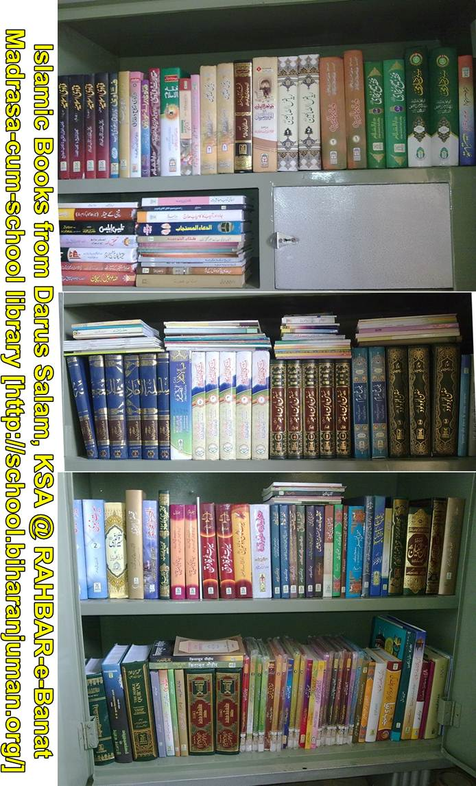 All RAHBAR-e-Banat launches its Islamic Library