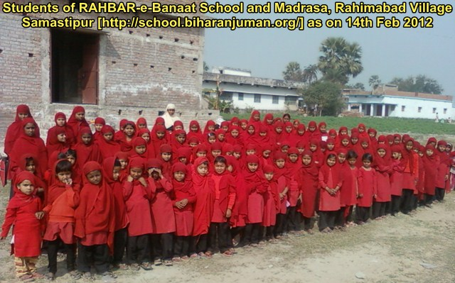 All RAHBAR-e-Banat students get one sweater + 1 set of school uniform